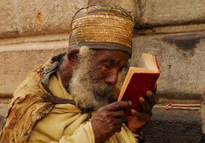 Etiopia del Nord